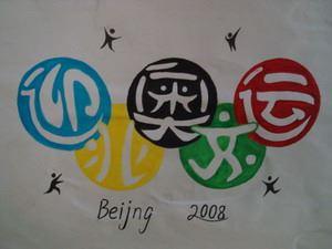 迎奥运学生绘画美术字创意作品(一)